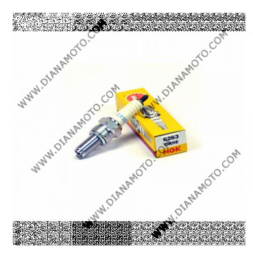 Свещ NGK CR9E 6263 к. 507