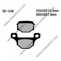 Накладки VD 346 FA93 FERODO FDB384 VICMA P10735 Органични k. 10201