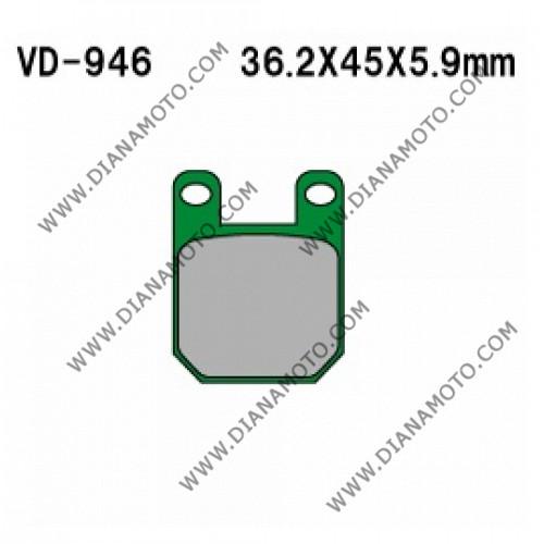 Накладки VD 946 EBC FA115 FERODO FRP405 LUCAS MCB535 Ognibene 43028800 Органични к. 41-93