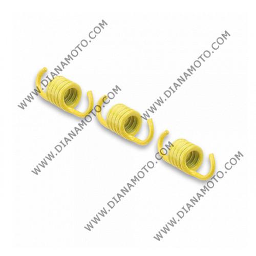 Пружинки съединител Malossi 298742 жълти Ф 1.8 мм 3 бр к. 4-261
