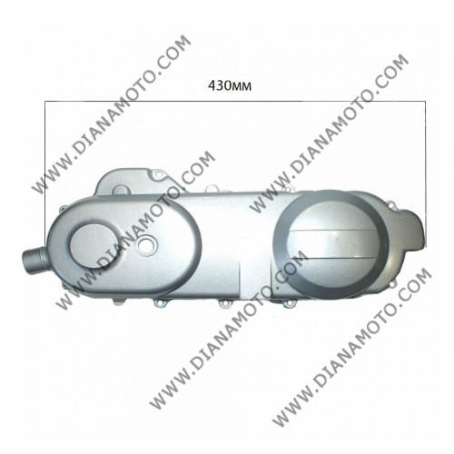 Капак трансмисия GY6 50 430 мм к. 3-837