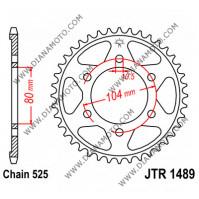 Зъбчатка задна JTR 1489 - 40 = 2031 - 40 CHT к. 4537