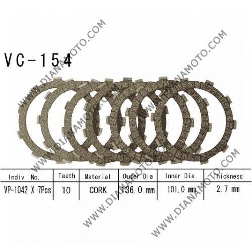 Съединител NHC  136x101x2.8-7бр  CD1154 R Friction paper к. 14-352