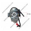 Карбуратор Baotian GY6 Kymco 125-150 ф 24 мм к. 3-73