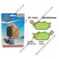 Накладки VD 163 EBC FA174 FERODO FDB754 LUCAS MCB634 Синтеровани к. 3-933