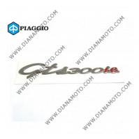 Емблема Vespa GTS 300 ie хром 145x28 мм OEM 656238 к. 31-137