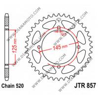 Зъбчатка задна JTR 857 - 40 к. 7243