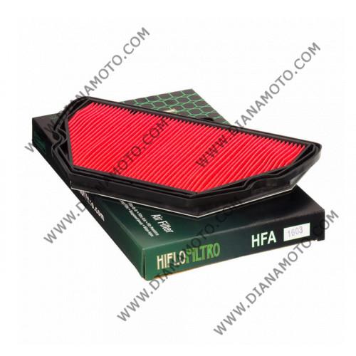 Въздушен филтър HFA1603 k. 11-2