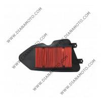 Въздушен филтър HFA1116 к. 11-355