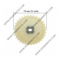 Зъбчатка маслена помпа GY6 50 к. 3-242