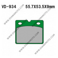Накладки VD 934 EBC FA171 FERODO FDB736 LUCAS MCB531 Органични к. 5323