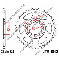 Зъбчатка задна JTR 1842 - 50 к. 7013