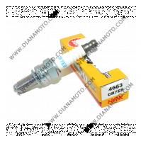 Свещ NGK CR7EB 4663 к. 7296