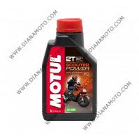 Масло Motul Scooter Power 2T пълна синтетика 1 литър K. 3960