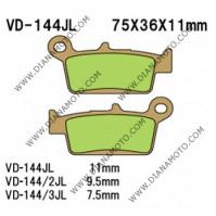 Накладки VD 144 EBC FA131 FERODO FDB539 NHC H1037 CU-1 СИНТЕРОВАНИ к. 14-433