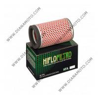 Въздушен филтър HFA4920 к. 11-333