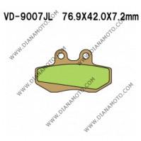Накладки VD 9007 EBC FA167 FERODO FDB706 NHC O7056 CU-1 СИНТЕРОВАНИ к. 14-156