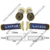 Дръжки Honda сини к. 1019