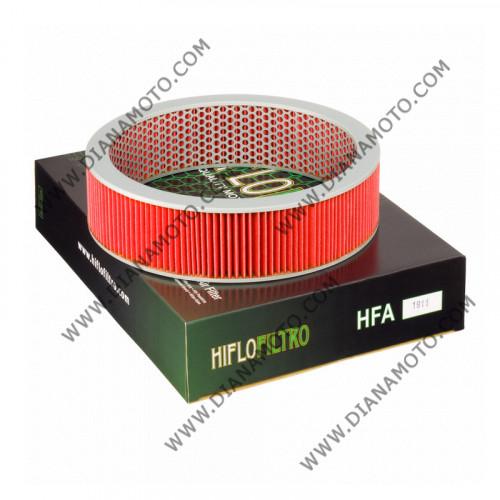 Въздушен филтър HFA1911  k. 11-111