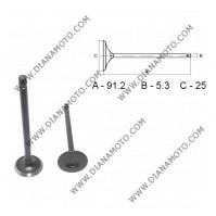 Клапан изпускателен GY6 150 25x91.2x5.3 к. 3-334