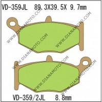 Накладки VD 359 EBC FA419 NHC S3059 CU-1 СИНТЕРОВАНИ к. 14-133