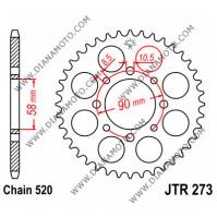 Зъбчатка задна JTR 273 - 39 к. 7777