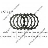 Съединител NHC 158x123x3.0 - 5 бр. 12 зъба CD4473 R Friction paper к. 14-418
