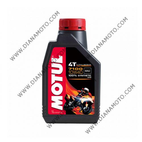 Масло Motul 7100 10W40 4T Пълна синтетика 1 литър к. 3949