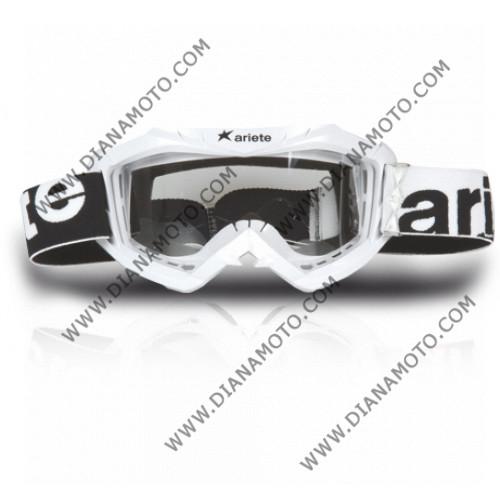 Очила за крос Ariete MX Aria 12960-ARB бели к. 8168