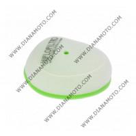 Въздушен филтър HFF3021 к. 11-302