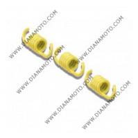 Пружинки съединител Malossi 297635 жълти ф 1.8 мм 3бр к. 4-259