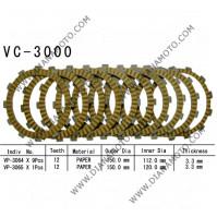 Съединител NHC 150x112x3.3 - 9 бр. 150x120x3.3 - 1 бр. 12 зъба CD3439 R Friction Paper к. 14-227