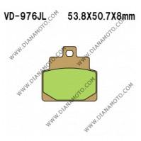 Накладки VD 976 EBC FA301 FERODO FDB2095 LUCAS MCB709 NHC O7057 CU-1 СИНТЕРОВАНИ к. 14-151