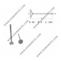 Клапан всмукателен GY6 80 18.4x69x5 к. 3-964
