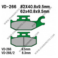 Накладки VD 266 EBC FA307 FERODO FDB2148 LUCAS MCB724 NHC Y2049 AK150 Органични к. 14-447