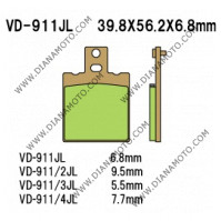 Накладки VD 911 EBC FA47 FERODO FDB207 LUCAS MCB775 NHC O7006 CU-1 СИНТЕРОВАНИ k. 14-53