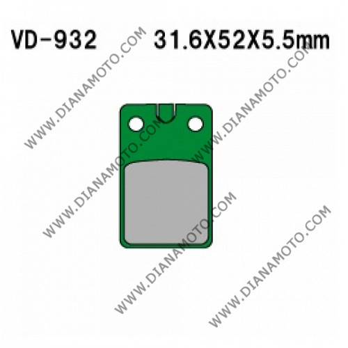 Накладки VD 932 EBC FA99 FERODO FDB436 LUCAS MCB564 Ognibene 43015000 Органични к. 41-204