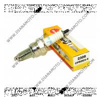 Свещ NGK CPR9EA-9 2308 к. 6363