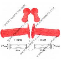 Дръжки модел 1010 червени к. 7599