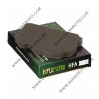 Въздушен филтър HFA4202  k. 11-240