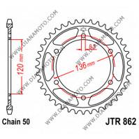 Зъбчатка задна JTR 862 - 44 к. 5902