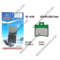 Накладки VD 948 EBC SFA193 FERODO FDB680 Ognibene 43026200 Органични к. 3-957