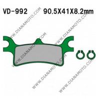 Накладки VD 992 FA314 FERODO FDB2176 NHC O7058 AK150 Органични к. 14-386