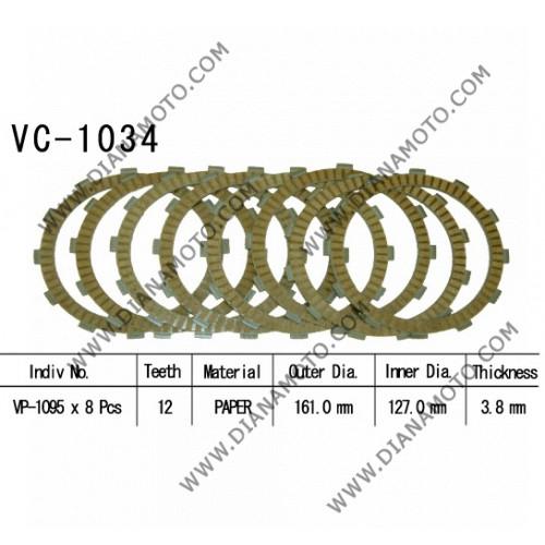 Съединител  NHC 161x127x3.8 -8 бр 2 зъба CD1298 R Friction Paper к. 14-184