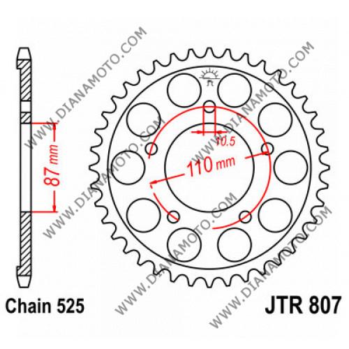 Зъбчатка задна JTR 807 - 45 к. 7222