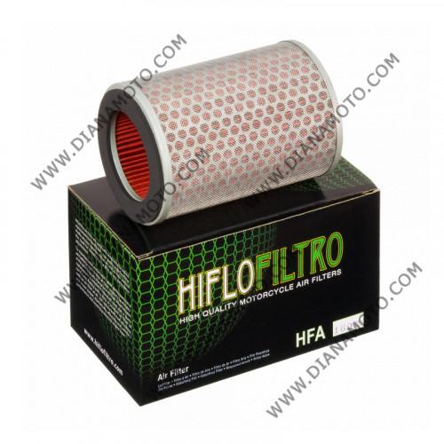 Въздушен филтър HFA1602 k. 11-123