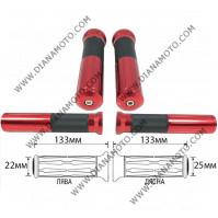 Дръжки XIN 610 червени к. 10375