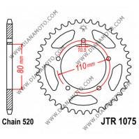Зъбчатка задна JTR 1075 - 39 к. 7835