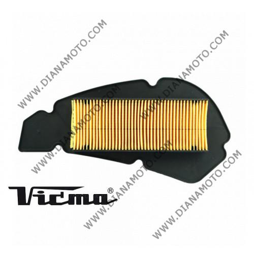 Въздушен филтър Vicma 16632 Malaguti Blog 125-160 Centro 125-160 к. 11745