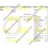 Метални дискове за съединител NHC P003 Yamaha 115x86.6x1.6 23 зъба к. 14-254